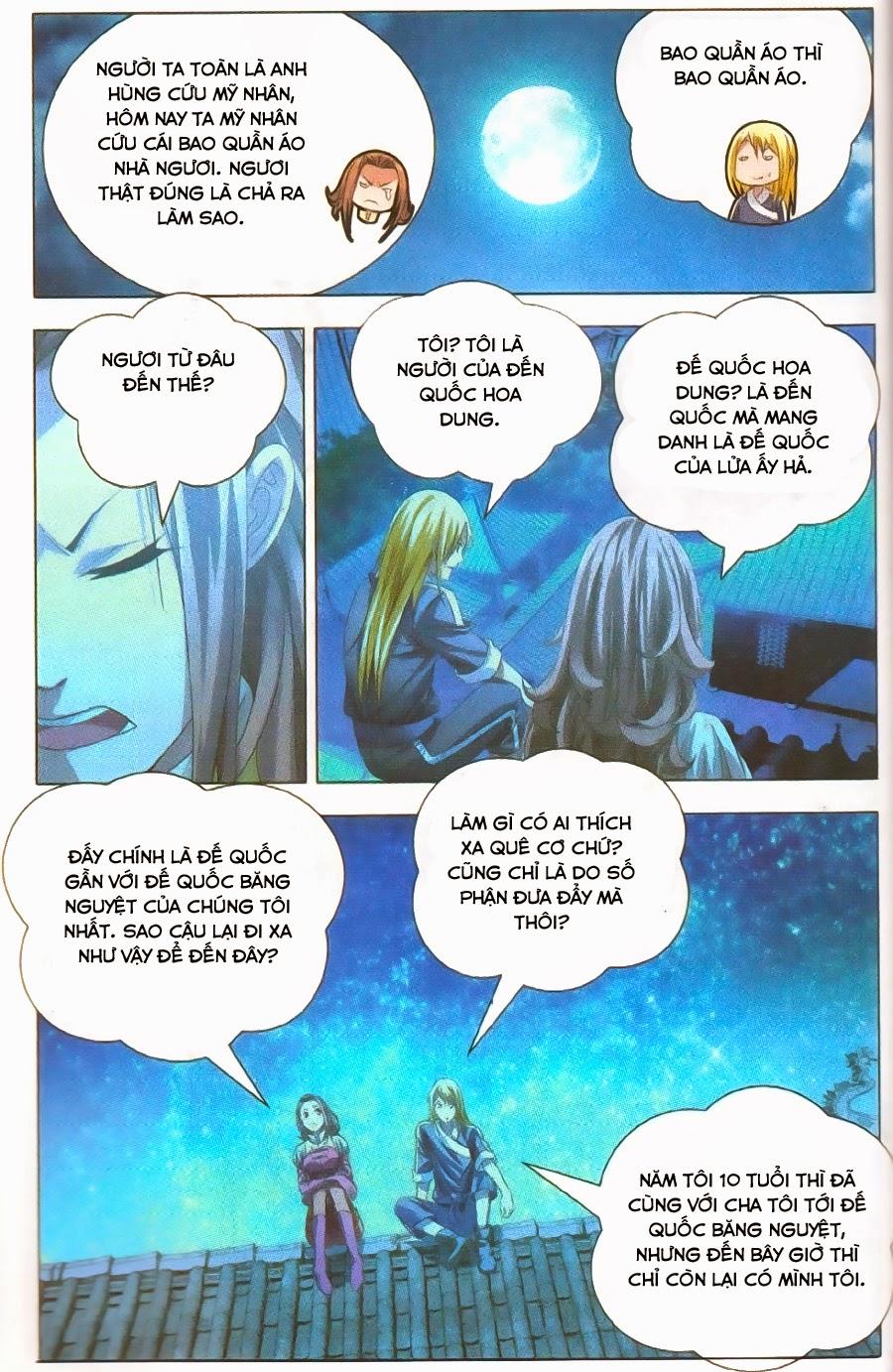 Băng hỏa ma trù trang 12