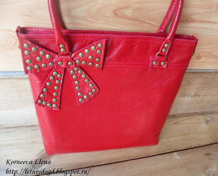 Большая красная кожаная сумка