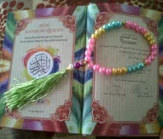 rainbow quran in Jhb, rainbow Quran in cape town, rainbow quran in durban