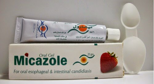 ميكازول جيل Micazole gel لعلاج فطريات الفم