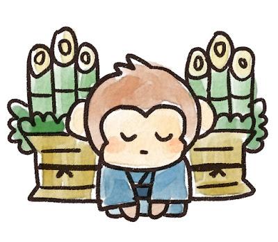 門松の前で挨拶をする猿のイラスト(申年)