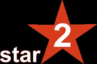 Starmax Logosu