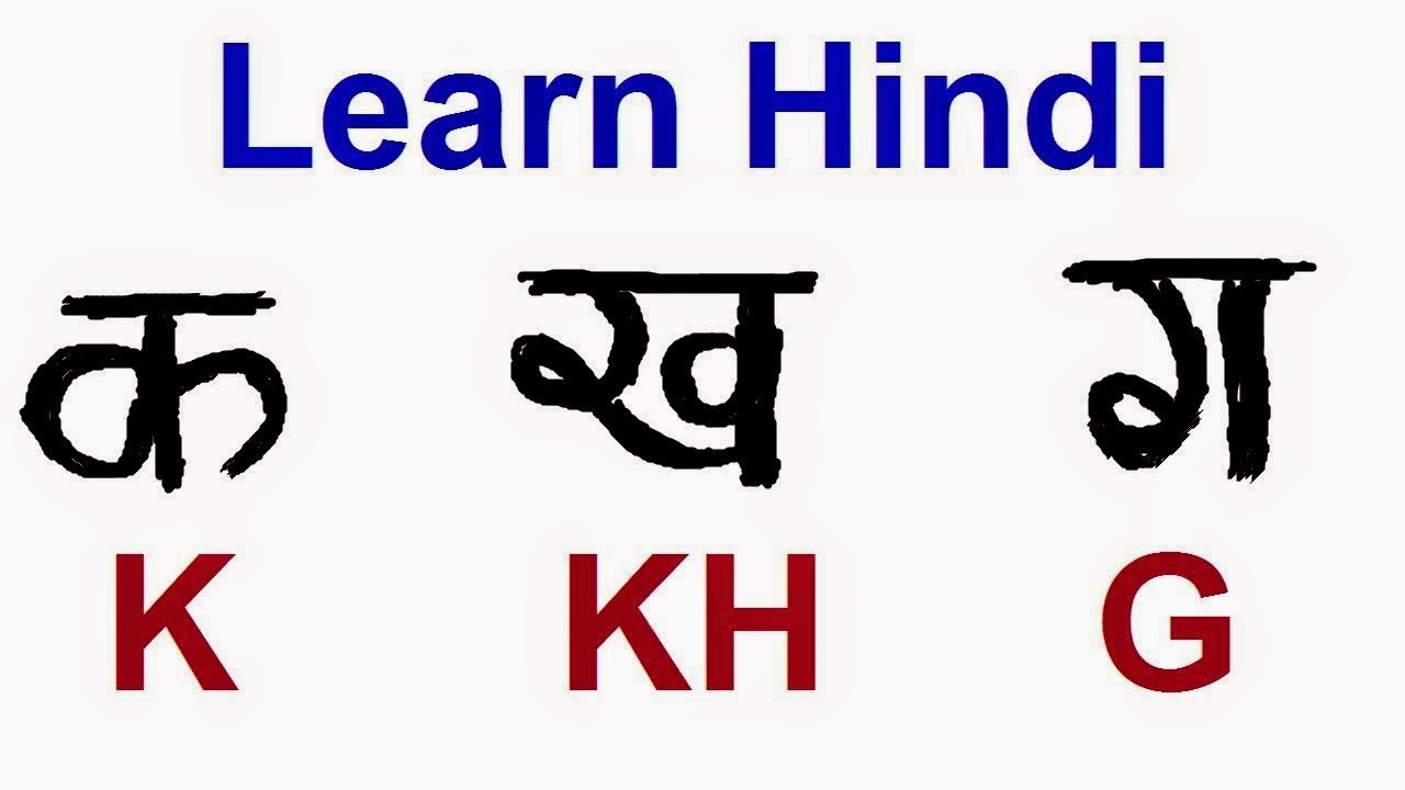 women education in hindi language Castes, creeds, brahmins, harijans, shatriyas, indian woman, dialects, languages, joint family, patriarchal society, gurukul, education.