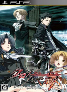 Download Chronobelt -Schwarz Oath - PSP Game Billionuploads/180upload/Upafile Link