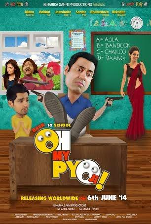 punjabi film poster oh my pyo binnu dhillon babbal rai jaswinder bhalla sardar sohi bhanushri mehra