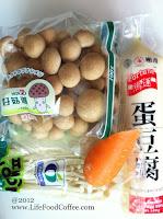 Hot plate toufu ingredient
