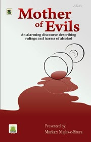 Mother of Evils islamic English Book
