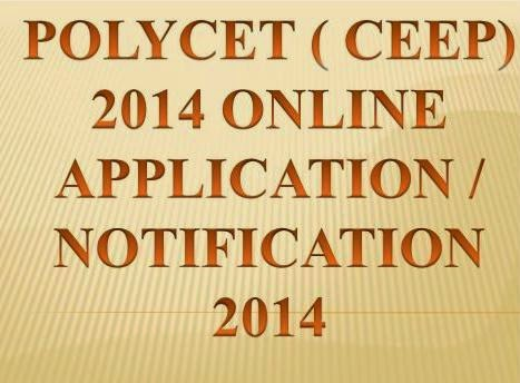 How to Apply Online AP POLYCET ( CEEP) 2014 Online Application @ www.sbtetap.gov.in