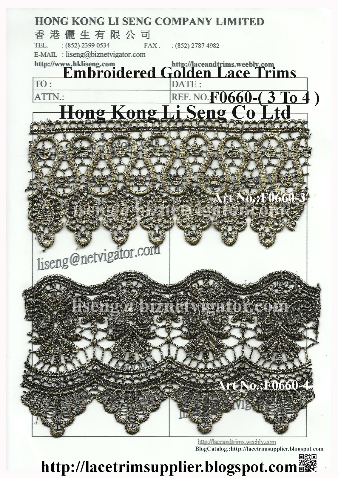 Embroidered Golden Lace Trims Art No.:F0660 - ( 3 To 4 )