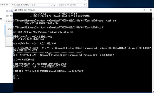 Турецкий Языковой Пакет Lp.Cab Для Windows 8