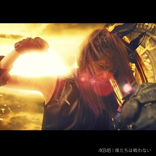 AKB48 僕たちは戦わない ジャケット Type A Bokutachi wa Tatakawanai Cover