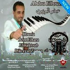 Abdou El Bouziri-Houria 2015
