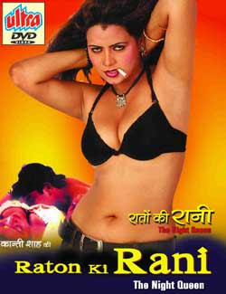 Genre : Adult Movie, Drama Raton Ki Rani 2004 Hindi Movie Watch Online Full ...