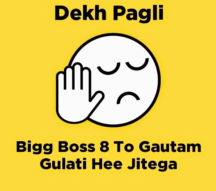 Dekh Pagli : Dekh Pagl... Babaji Ka Thullu Troll