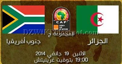 نتيجة مباراة الجزائر ضد جنوب إفريقيا كاس امم افريقيا 2015