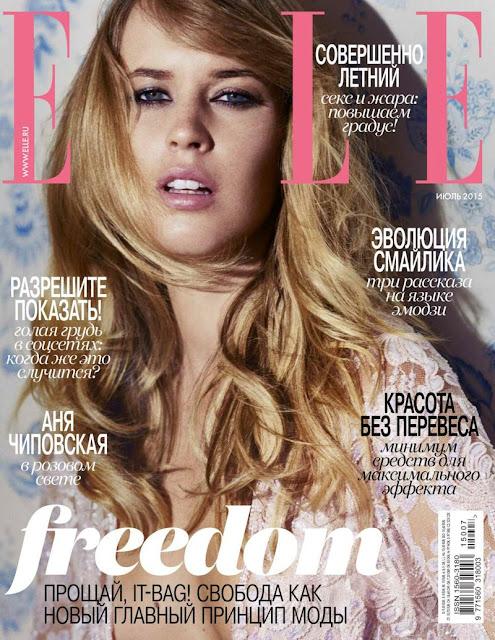 Model @ David Burton for ELLE Russia, July 2015