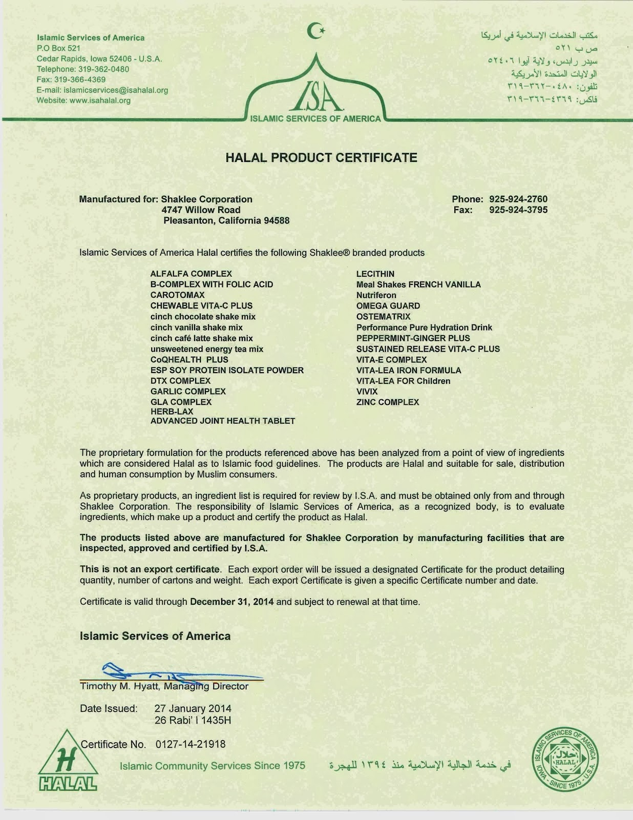 Sijil Halal Shaklee Tahun 2014