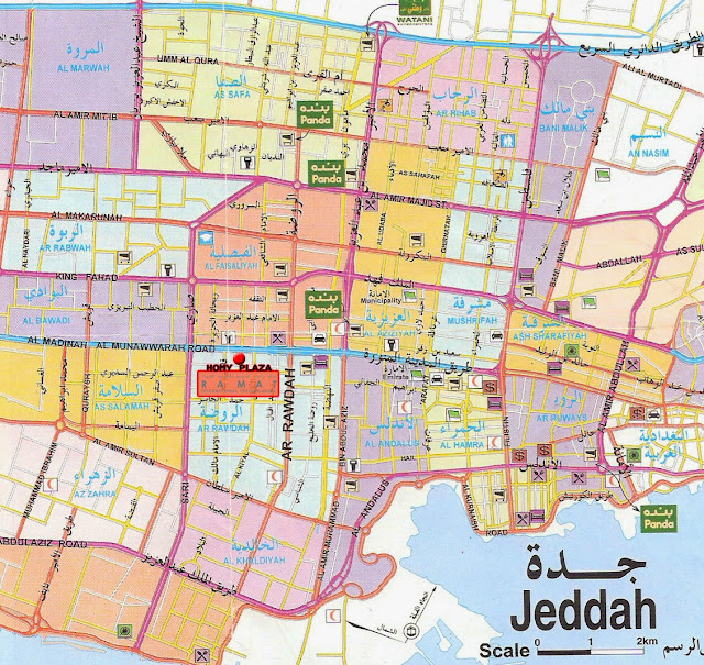 Bilingual Arabic and English map of Jeddah