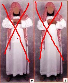 Ulama Al Azhar Al-Syarif Menolak Wahabi
