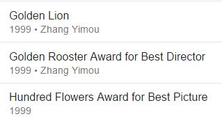 not one less zhang yimou