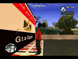 لعبة GTA Egypt