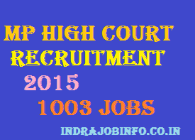 High Court  MP Recruitment 2015