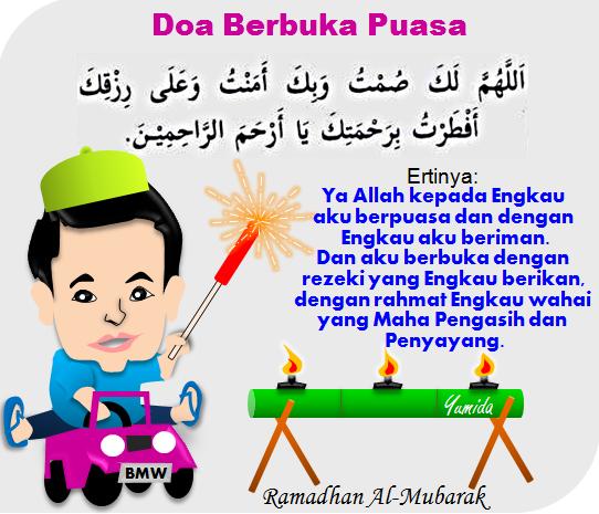 niat buka puasa, menyegerakan berbuka puasa, lafaz niat puasa Ramadhan, buka puasa dengan kurma, Ramadhan 2014, ucapan Ramadhan, Ramadhan Al-Mubarak, ucapan puasa, Ramadan 1435H