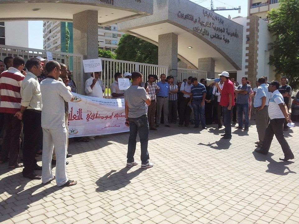مكناس: وقفة احتجاجية جهوية للمطالبة بالإفراج عن تراخيص متابعة الدراسة الجامعية