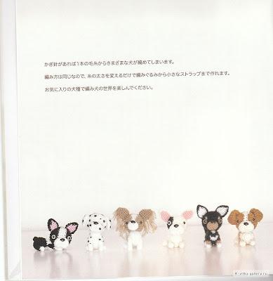 Амигуруми собачки. Схемы.