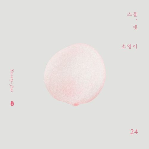 Soyoungyi – Vol.1 Twenty Four
