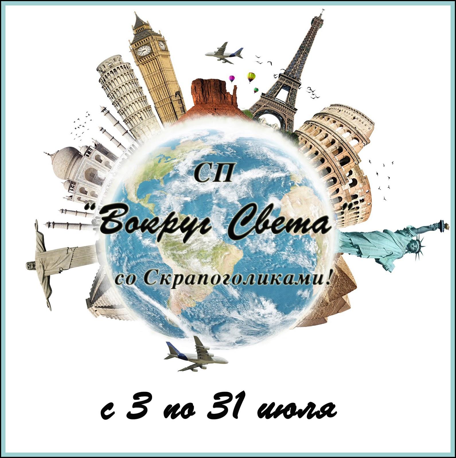 http://scrapogoliki-shop.blogspot.ru/2014/07/1.html