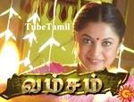 Vamsam 18-11-2017 Tamil Serial