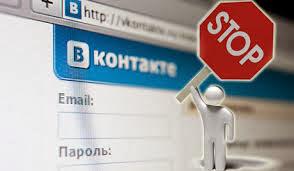 Vkontakte Italia Ban
