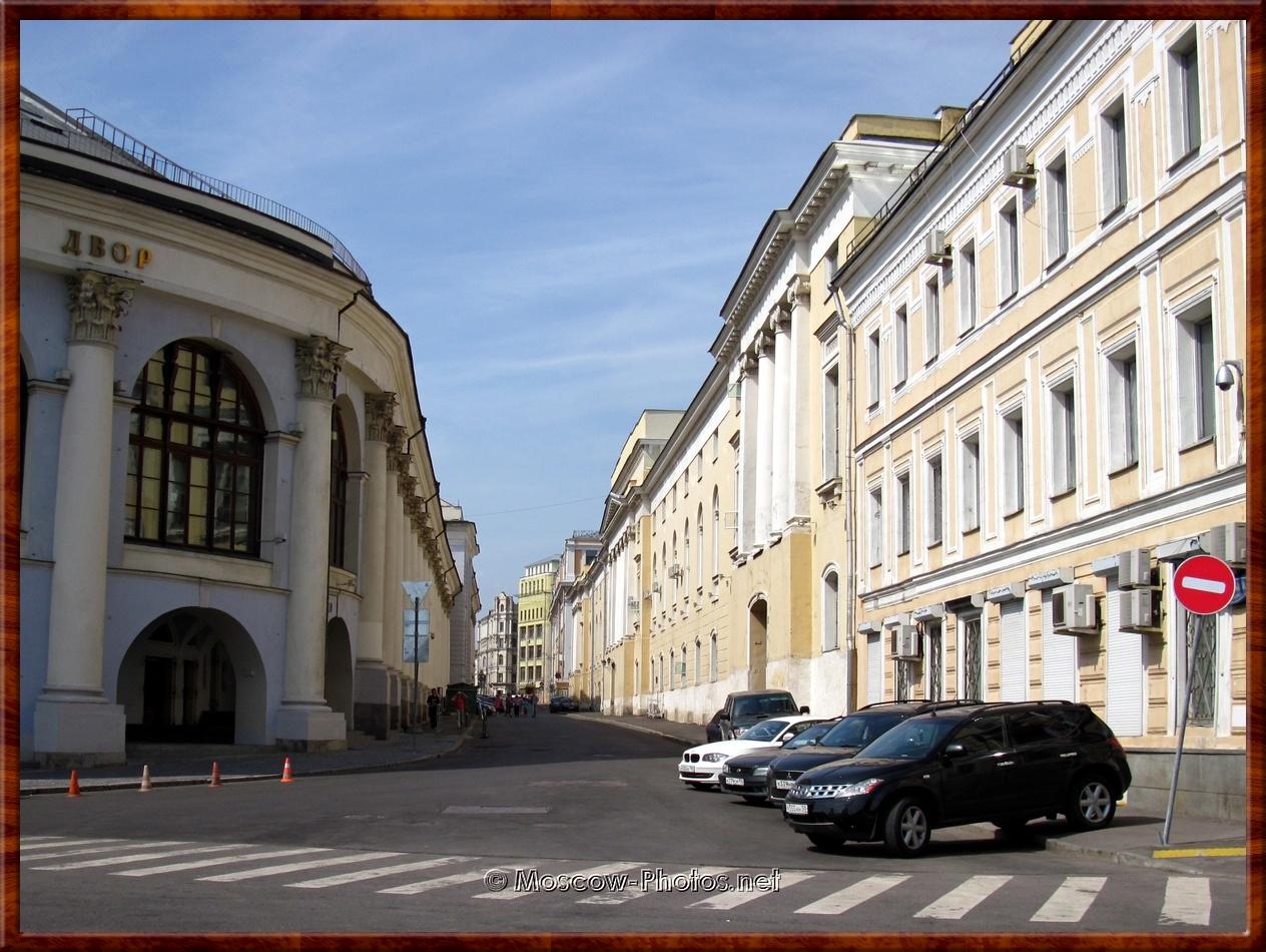 Khrustalny Lane, Moscow