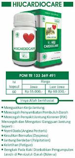 Herbal Jantung || Herbal Indo Utama || Cardiocare