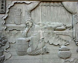 Intaglio tecnica usata su pietra, legno, metallo che rimuove della materia superficiale per crear con quella sottostante un disegno o un motivo ornamentale