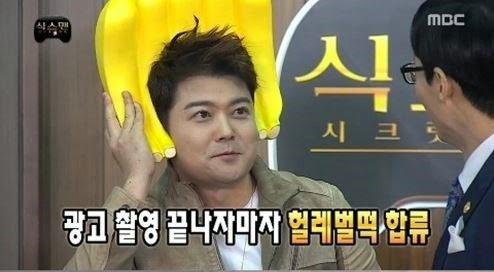 infinity challenge 6th man, infinite challenge 6th man, infinity challenge 8 candidates, Korean Entertainment Programs, hui, Jun Hyun Moo, Choi Siwon, Hong Jinkyeong, Kwang Hee, Jang Dong Min, Yoo Byeongjae,