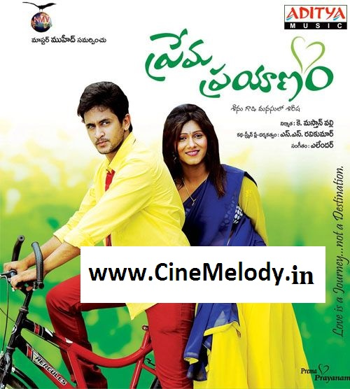 Prema Prayanam Telugu Mp3 Songs Free  Download -2013