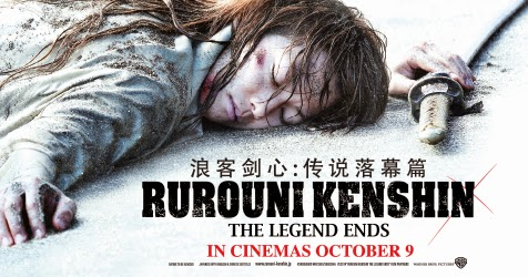 movie, gratis, ryemovies, ganool, samurai x, rurouni, kenshin, the legend ends, download, free, 2014