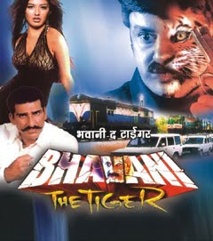 Bhavani: The Tiger 2006 Hindi Movie Watch Online