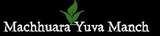 Machhuara Yuva Manch