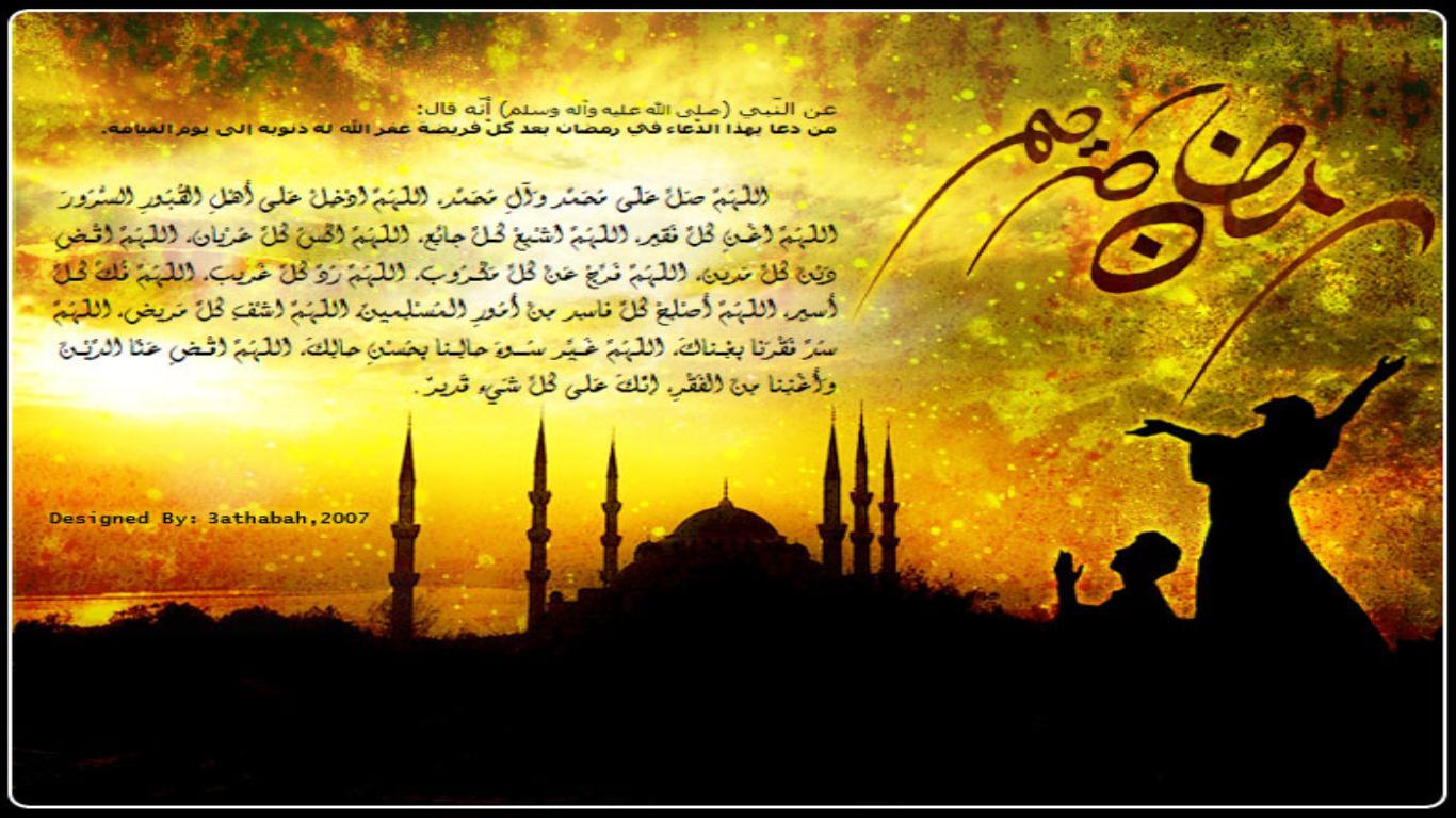 Berikut ini adalah beberapa Kata Kata Mutiara Islami yang saya dapat ...