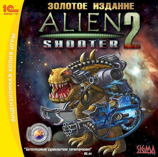 alien shooter 2 free download full version pc
