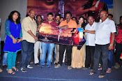 Keechaka Audio release function photos-thumbnail-4