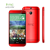 Red HTC One (M8) official in Taiwan, Blue colour variant up for pre-order in UK