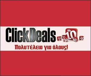 click deals
