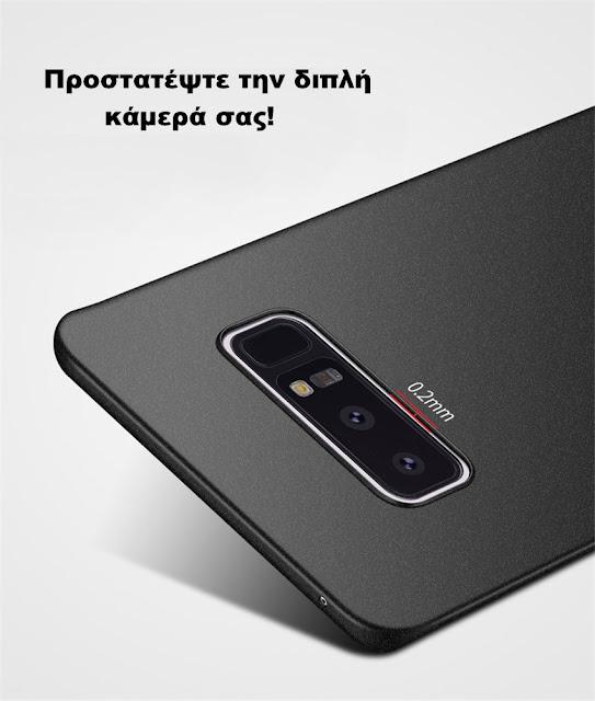 msvii-Note 8