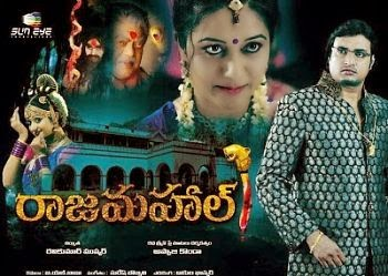 RajMahal (2015) Hindi Dubbed Movie Download 300MB