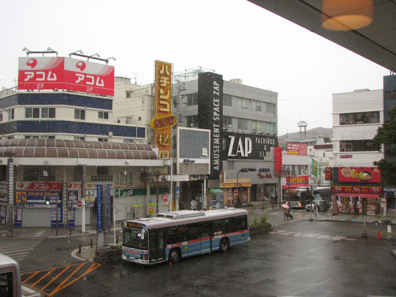 Above, A View Of The Area Surrounding The Kurihama Station Photo By Armand  Vaquer