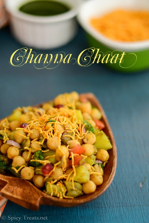 channa chaat recipe